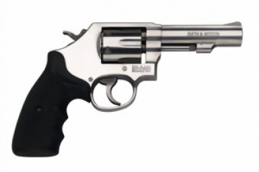 Smith & Wesson 64 Military & Police